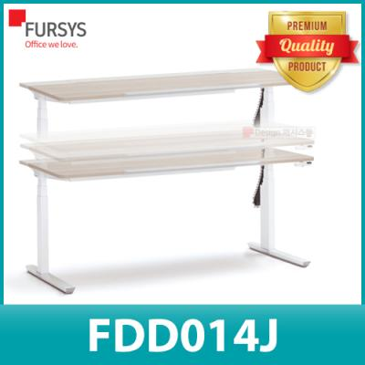 (FDD014JNN) 퍼시스모션데스크/인에이블 높이조절책상