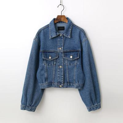 Puff Crop Denim Jacket
