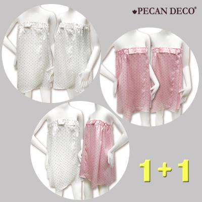 피칸데코 골프 샤워가운 1+1 화이트,핑크 중 택2