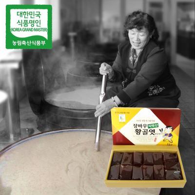 장바우 치악산 황골엿 생강엿 1kg/선물세트