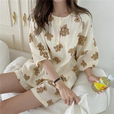 여성 홈웨어 잠옷 세트 파자마 크리미 베어 7부