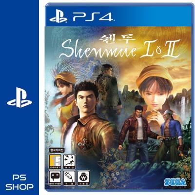PS4 쉔무 1+2 한글판 합본 패키지