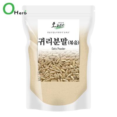 볶은 귀리 분말 가루 귀리선식 식사대용 1kg