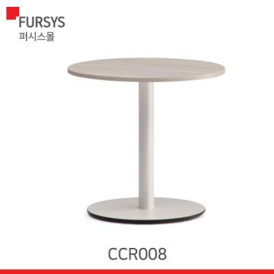 (CCR008) 퍼시스 테이블/비콘 테이블(원형)