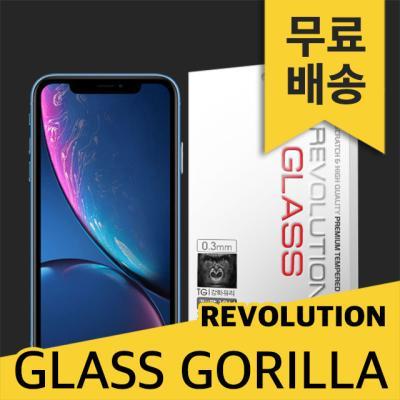 2매 레볼루션글라스 고릴라0.3T 강화유리 아이폰XR