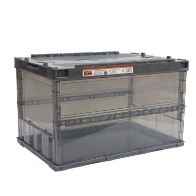트러스코 접이식박스 TSK-C50B(50L/뚜껑있음)