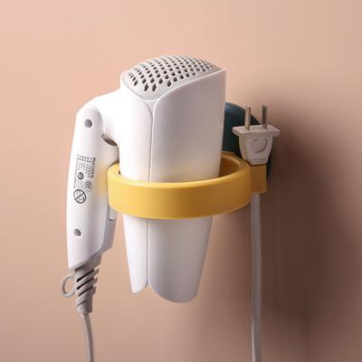 드라이기 거치대 보관함 걸이 욕실용품 BI-5715 하운