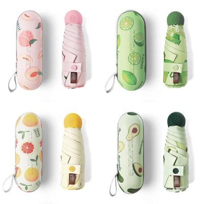귀여운 과일 패턴 캡슐 미니 우산 양산 접이식 우양산
