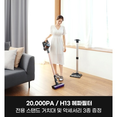 JDL 타이푼 저소음 무선청소기 20000Pa  BLDC모터