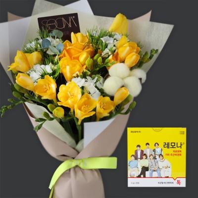 옐로 생화가득 쁘띠꽃다발+ 레모나 패키지 [전국택배]