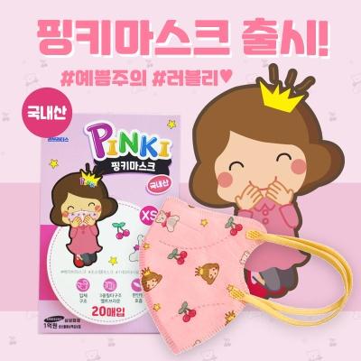 국산 권브라더스 영유아 어린이 핑크 마스크 20매