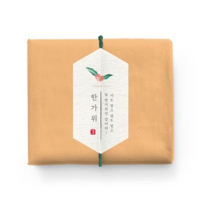 화이트 육각형 추석 라벨 (10개)