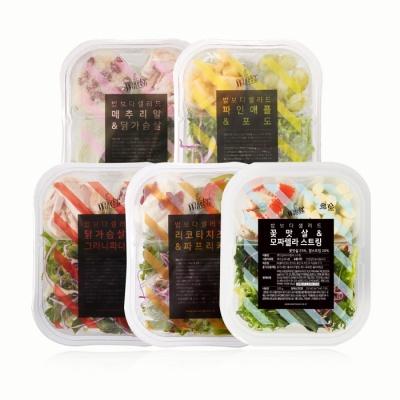 [원더그린]  밥보다 샐러드 5팩(소스포함)
