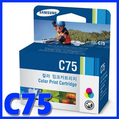 삼성 정품 INK-C75 칼라, MJC-4700/5700/5750/6700/6750 SCX-1430/1450/1455/1460/1470/1770