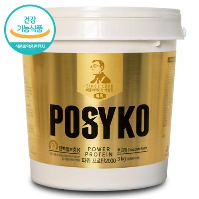 [파시코] 파워프로틴 2000(초코맛) 3kg