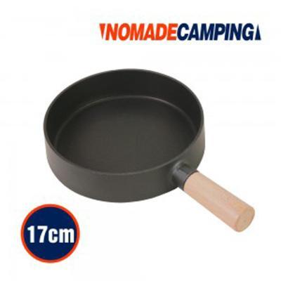 노마드 우드핸들 캠핑팬 17cm/캠핑불판/캠핑용품