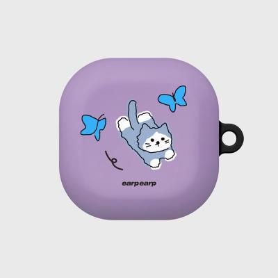 Awesome cat-purple(buds live hard)