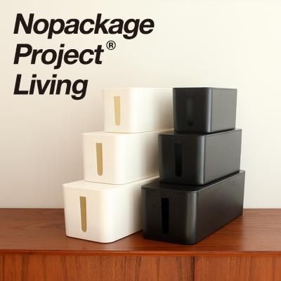 NPL 멀티탭 콘센트 케이블 전선 정리함 보관함 2color