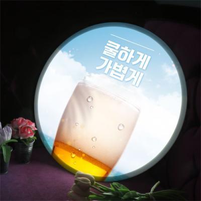 nh954-LED액자45R_가볍게맥주한잔
