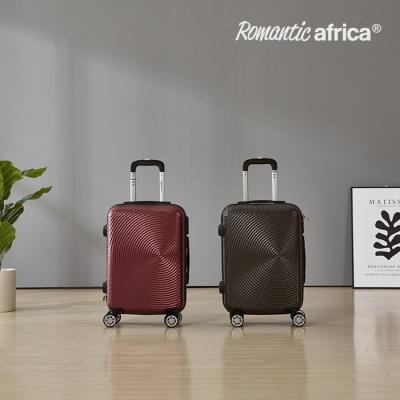 [로맨틱아프리카] 기내용 여행용 캐리어 20인치