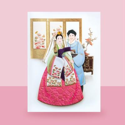 신랑각시 카드 FT226-4