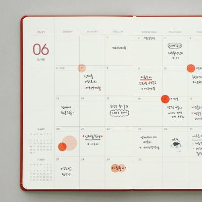 2021 프리즘 위클리 다이어리 (주간,날짜형,25절)