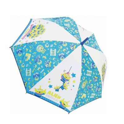 장우산 에일리언 블루
