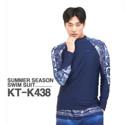 쿠기 남성 래쉬가드 상의 단품 KT-K438