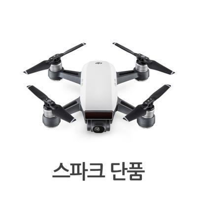 [DJI] 스파크 단품 셀카드론 미니드론 SPARK 촬영드론
