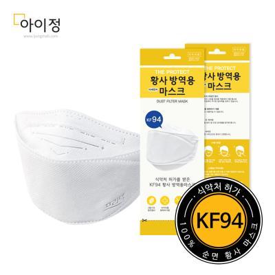 KF94 (10매)황사마스크 초미세먼지용 (방역용) F9-W