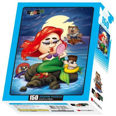 마음의 소리 직소퍼즐 150피스 : 인어공주