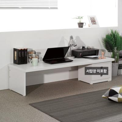 [히트디자인] 모던 36T 1500 좌식 책상(DIY)