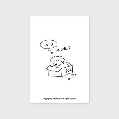 [어프어프] 엽서 Dog box
