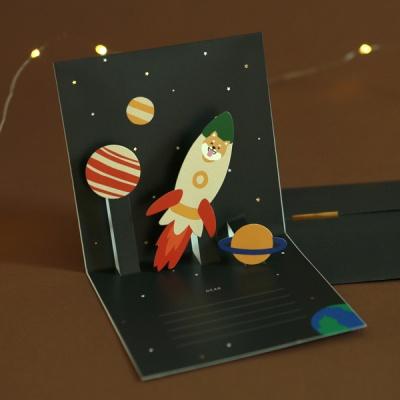 팝업 카드 - 13 Universe