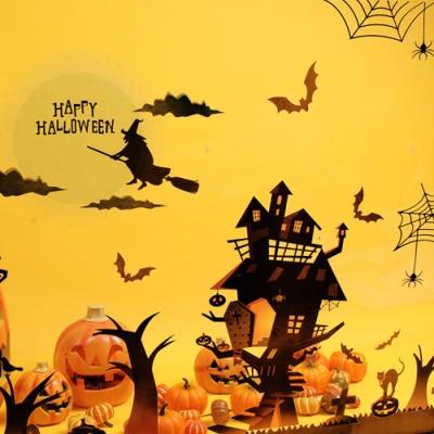 할로윈 윈도우 스티커 (대) 유령의숲