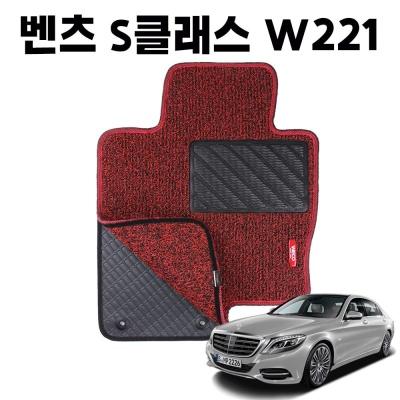 벤츠 S클래스 W221 이중 코일 차량용 차 발 매트 Red