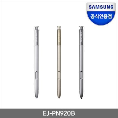 [삼성] 갤럭시 노트5 S 펜 / EJ-PN920B