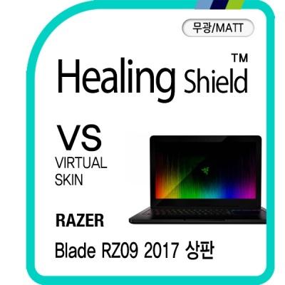 레이저 블레이드 RZ09 2017 상판 매트 외부필름 2매