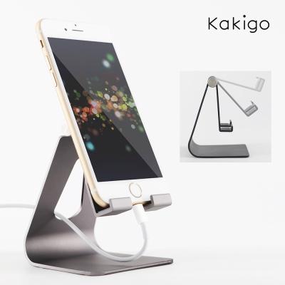 카키고 알루미늄 스마트폰 스탠드 핸드폰 거치대