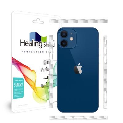 아이폰12 카본화이트 측면테두리 보호필름 1세트