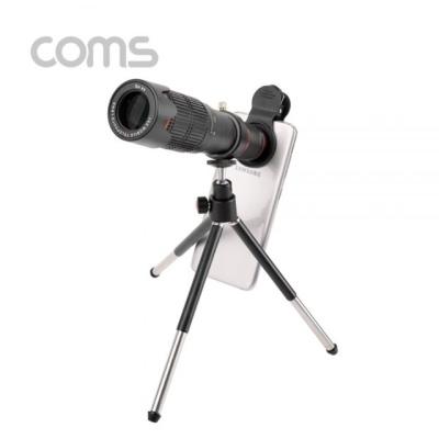 스마트폰 카메라 확대경 36배줌(36x) 망원경