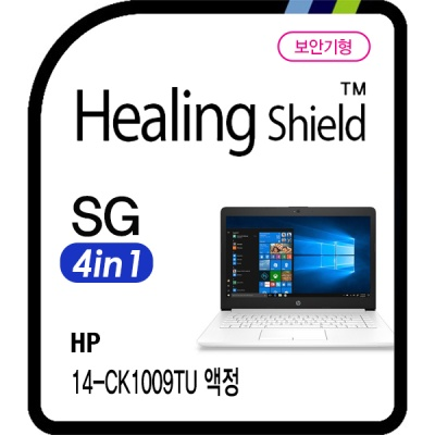 HP 14-ck1009TU 시크릿가드 안티블루 4in1 보안기 1매