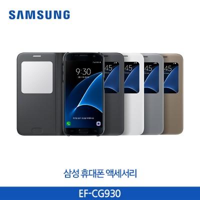 S삼성전자 갤럭시 S7 S뷰커버/EF-CG930P