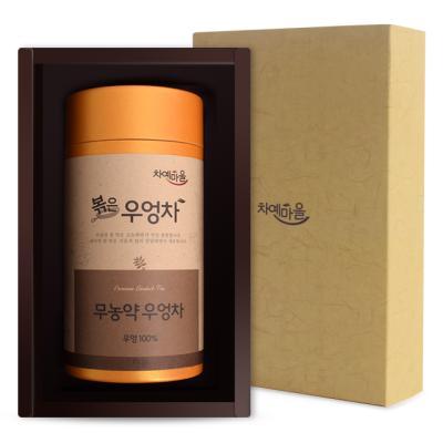 차예마을 볶은 무농약 우엉차 지함 선물세트 어린이집 스승의날 선물 차선물세트