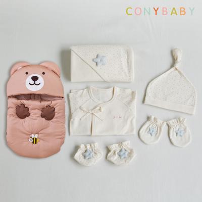 [CONY]출산준비물6종세트(반짝블루5종+베베보낭)
