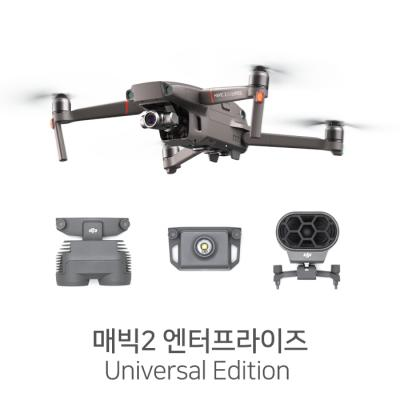 [예약판매][DJI]매빅2 엔터프라이즈 유니버셜 에디션