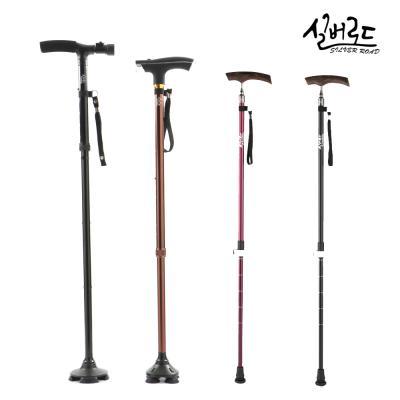 [실버로드] 정품 노인 효도 지팡이 모음