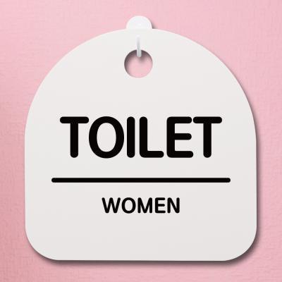 안내판 표지판(S4)_DSL_440_160_TOILET(WOMEN)