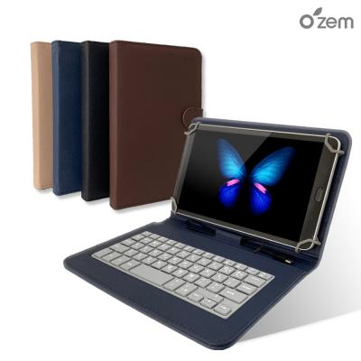 오젬 갤럭시탭4 8.0 태블릿PC IGK 키보드 케이스
