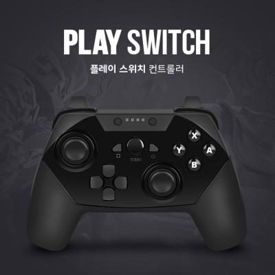 Switch/PC 플레이 스위치 컨트롤러 (블루투스무선패드)
